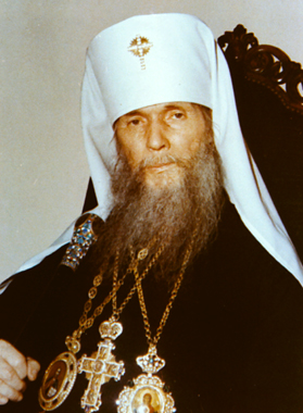 St. Philaret the Confessor