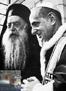 Patriarch Athenagoras, who baptized Fr. Panteleimon and was his God father, with the Pope.